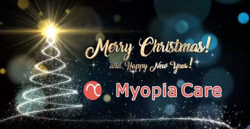 Frohe Festtage von Myopia Care
